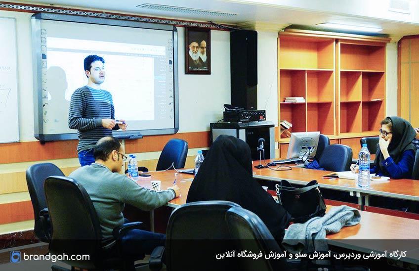 آموزشی وردپرس، آموزش سئو و آموزش فروشگاه آنلاین | حمید حکاکی